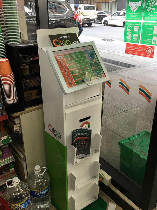 How-to-Pay-Your-NBI-Clearance-Application-in-7-Eleven-Image-1A